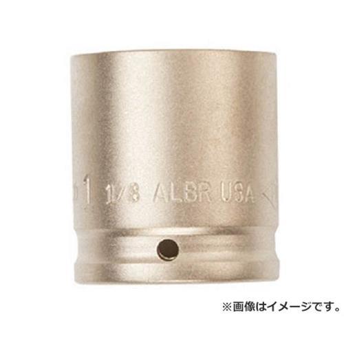 Ampco 防爆インパクトソケット 差込み12.7mm 対辺24mm AMCI12D24MM [r20][s9-910]