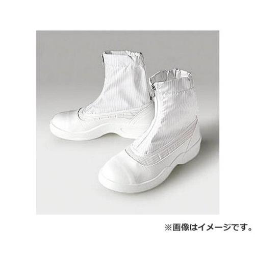 ゴールドウイン 静電安全靴セミロングブーツ ホワイト 24.5cm PA9875W24.5 [r20][s9-830]