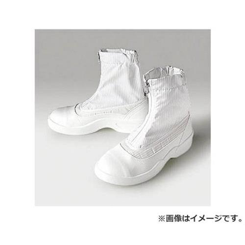 ゴールドウイン 静電安全靴セミロングブーツ ホワイト 26.0cm PA9875W26.0 [r20][s9-910]