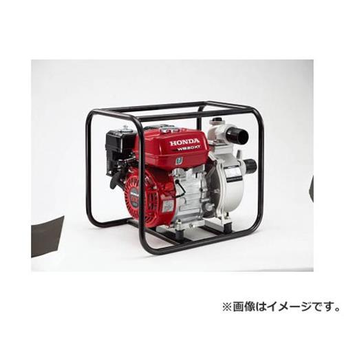 ホンダ(HONDA) エンジンポンプ 2インチ WB20XT3JR