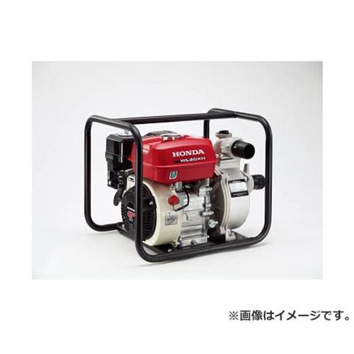 ホンダ(HONDA) エンジンポンプ 2インチ WL20XHJR