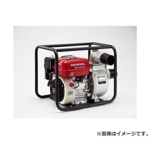 ホンダ(HONDA) エンジンポンプ 3インチ WL30XHJR