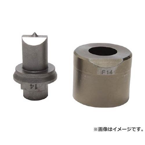 イクラ(育良精機) MP920F丸穴替刃セットF MP920F8F