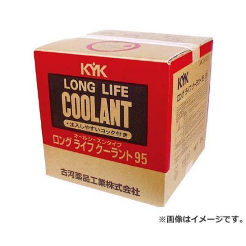 KYK ワンタッチLLC95%JIS赤20L 56207 1缶入 [r20][s9-900]