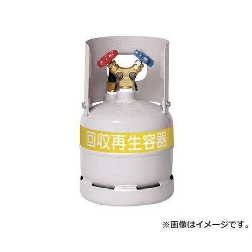 アサダ フロン回収ボンベ フロートセンサー付 6L 無記名 TF090 [r20][s9-910]