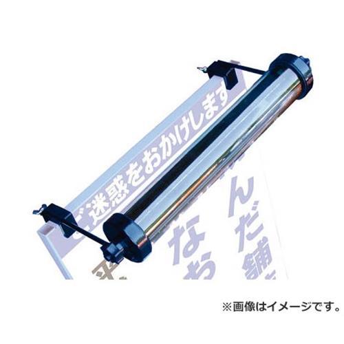 キタムラ ソーラー式LED看板照明 SLKS1B