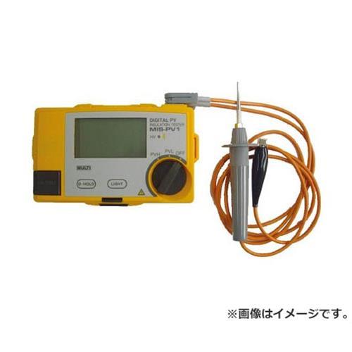 マルチ 太陽電池パネル対応絶縁抵抗計 MISPV1 [r20][s9-920]