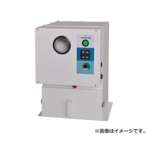リョウセイ 吸じん機 RH-20C 高圧ブラシレスモータ 連続運転対応 RH20C [r22]