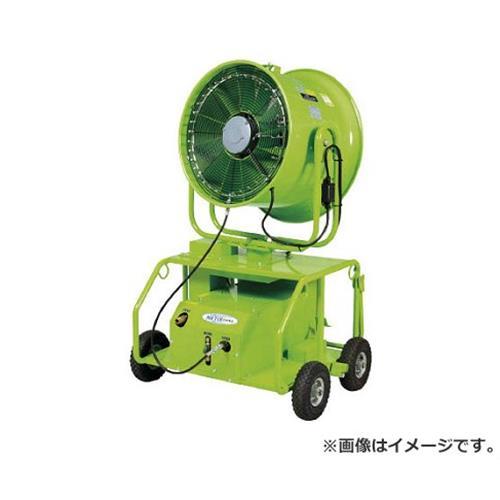 スーパー工業 スーパーエコミストミスト発生機SFJ-3200W1(移動式タイプ SFJ3200W1