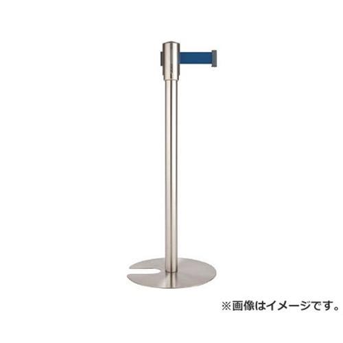 テラモト ベルトパーテーションライト青 SU6613003