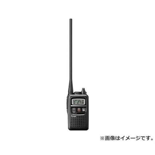 アイコム 特定小電力トランシーバー IC4350L 1台入 [r20][s9-831]