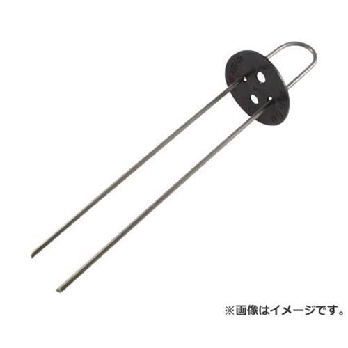 萩原 ヘアピン杭 25cm HPK25 ×200本セット