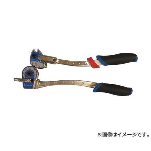 インペリアル ステンレス・銅管用チューブベンダー6mm 664FH6MM [r20][s9-910]