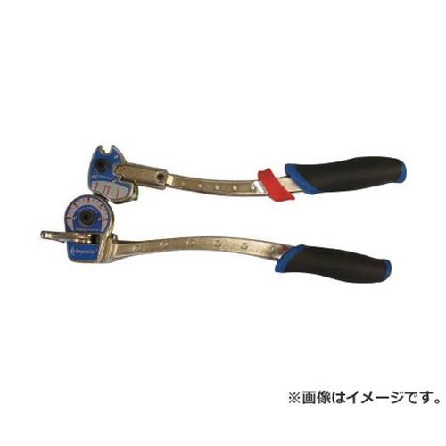 インペリアル ステンレス・銅管用チューブベンダー8mm 664FH8MM [r20][s9-910]