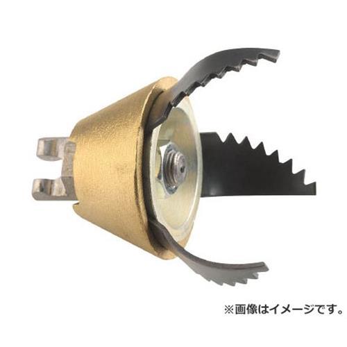 RIDGE 3枚刃カッタ(75mm) T‐433 92540