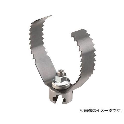 RIDGE シャークカッタ(152mm) T‐50‐3 98045 [r20][s9-910]
