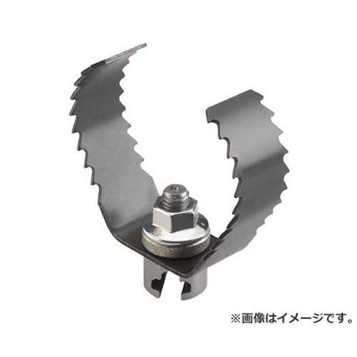 RIDGE シャークカッタ(75mm)ブレード T‐150‐1 98055