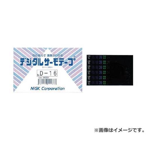 ニチユ デジタルサーモテープ 可逆性 DM6 30枚入 [r20][s9-910]