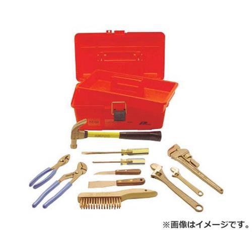Ampco 防爆11ピース工具セット AMCM48
