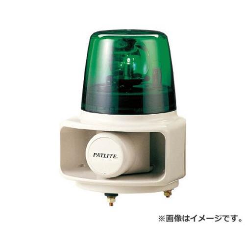 パトライト ラッパッパホーンスピーカー一体型 RT200AG [r20][s9-910]
