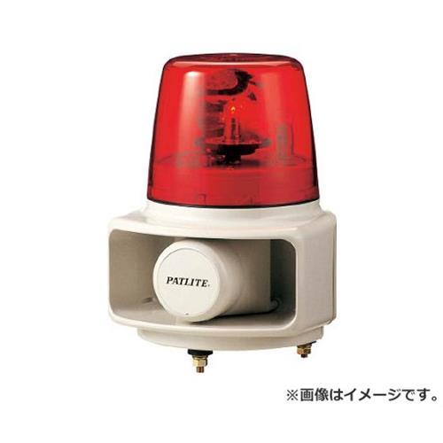 パトライト ラッパッパホーンスピーカー一体型 RT200AR [r20][s9-920]
