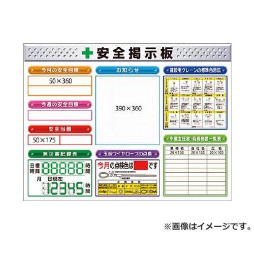 つくし スチール製ミニ掲示板 3列タイプ KG1222E [r20][s9-910]