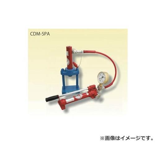 RIKEN ミニプレスセット(手動式) CDM10PA [r20][s9-910]