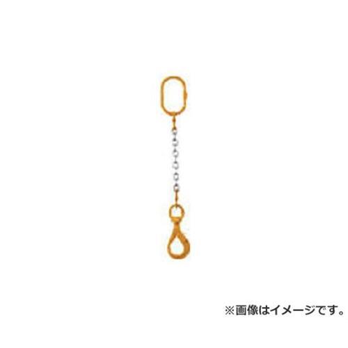象印 チェーンスリング100(アイタイプ) 1MFFBKE10 [r20][s9-910]
