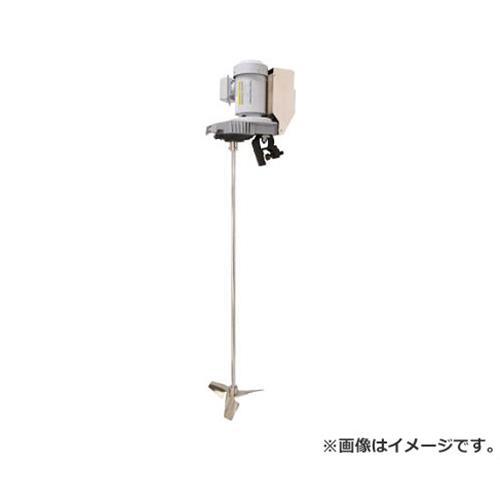 佐竹 可搬型攪拌機 インバーター仕様(一体型) A7200.2BX 1台入 [r22]