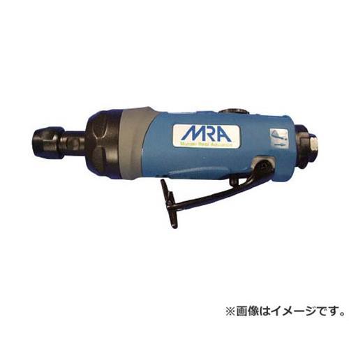 MRA エアグラインダ ストレートタイプ MRAPG50200 [r20][s9-910]