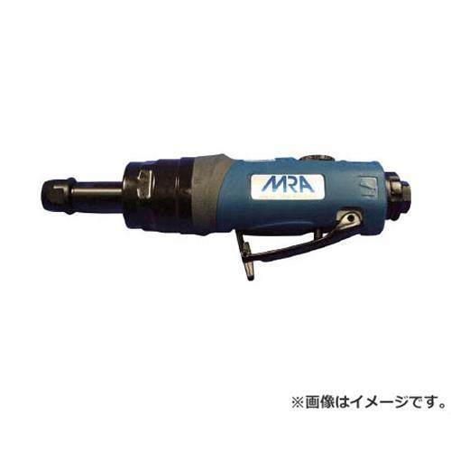 MRA エアグラインダ 低速回転 ストレートタイプ MRAPG50265 [r20][s9-910]