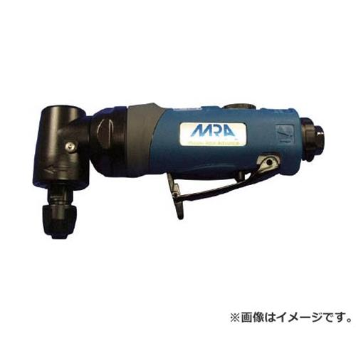 MRA エアグラインダ アングルタイプ90° MRAPG50210 [r20][s9-910]
