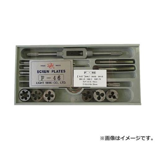 ライト タップダイスセットF-46 F46 14個入 [r20][s9-910]