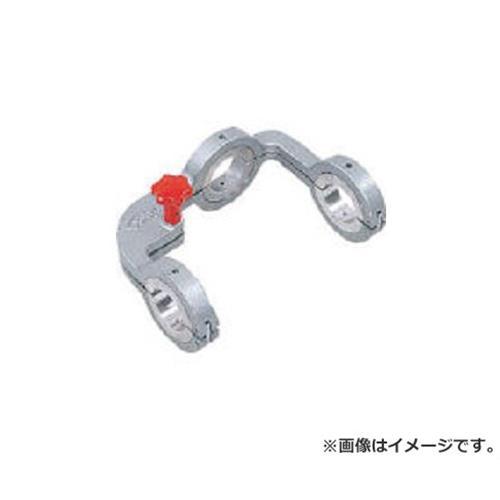 REX 75チーズクランプ(PWA) 313010 [r20][s9-910]