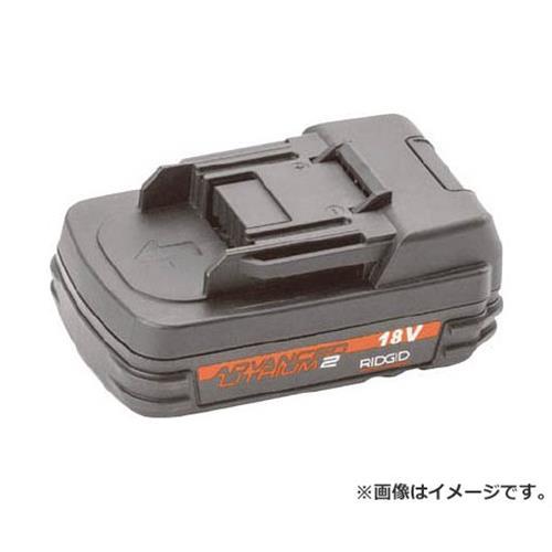 RIDGE 18V 2.0Ah リチウムイオンバッテリー 44693 [r20][s9-831]