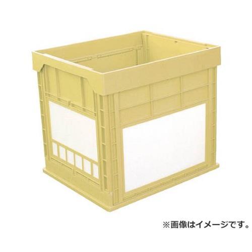 KUNIMORI プラスチック折畳みコンテナ