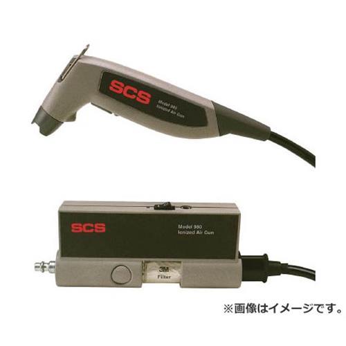 SCS イオナイズドエアーガン 980 980SCS [r20][s9-910]