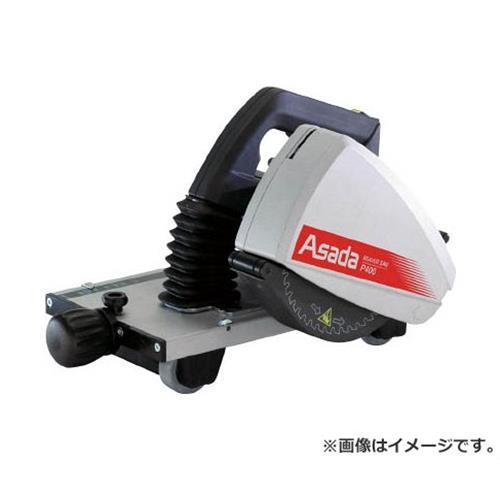 アサダ ビーバーSAW P400 EX400 [r22][s9-839]
