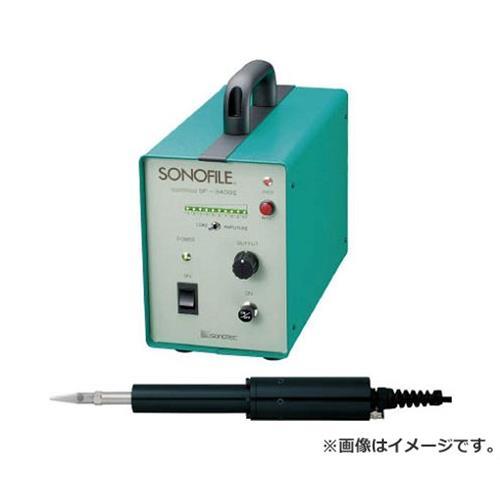 SONOFILE 超音波カッター SF34002.SF3140 [r20][s9-940]