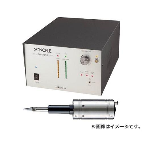 SONOFILE 超音波カッター SH3510.HP8701 [r20][s9-940]