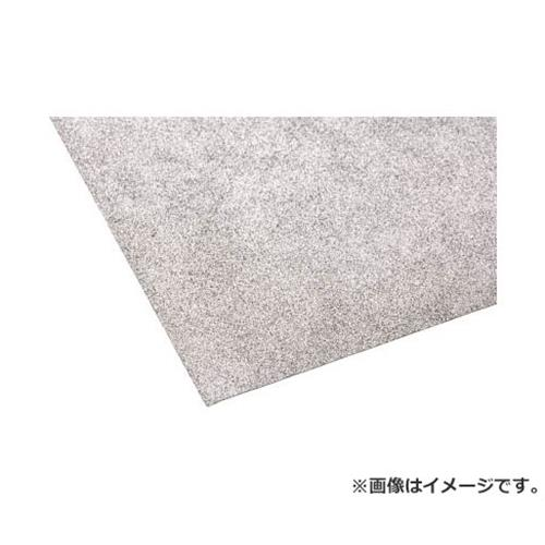 ミニモ メタルベースダイヤモンドシート 電着#400 10×100 RD7204 2枚入 [r20][s9-900]