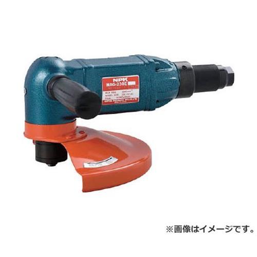 NPK アングルグラインダ 230mm用 10040 NAG230E [r20][s9-910]