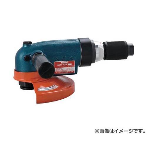 NPK アングルグラインダ 180mm用 10756 NAG70A [r20][s9-910]