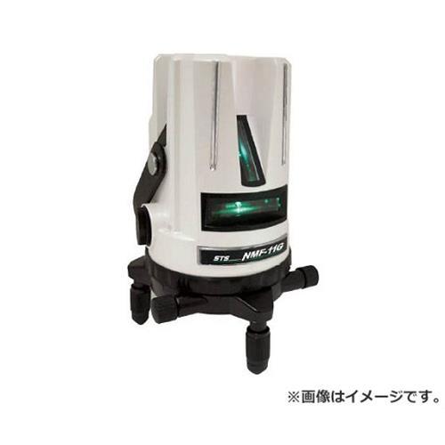 【直送品】【代引不可】[NMF-11G] STS グリーンレーザー墨出器 NMF-11G NMF11G [r20][s9-930]