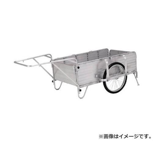 アルインコ アルミ製折りたたみ式リヤカー HKW180L [r20][s9-834]