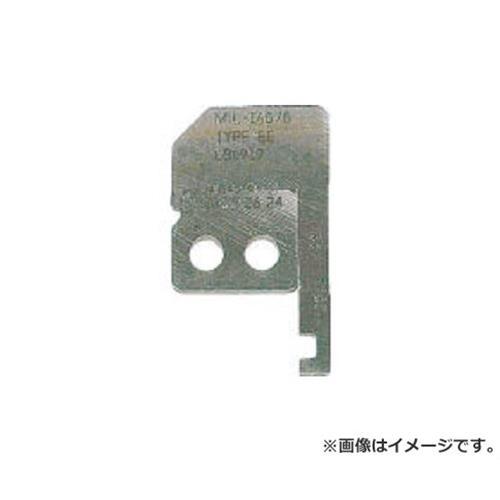 IDEAL カスタムライトストリッパー 替刃 45‐655用 LB915 [r20][s9-910]