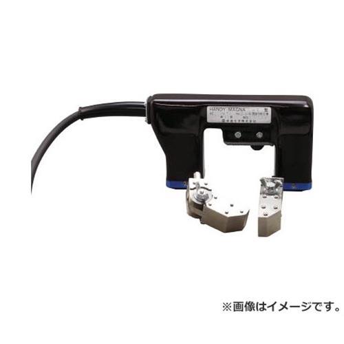 EISHIN 携帯形交流極間式磁化器 ハンディマグナ A-2 60Hz A260 [r20][s9-910]