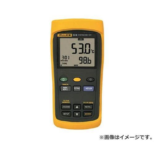 FLUKE 温度計(ロガー機能付・1チャンネル) 532B [r20][s9-930]