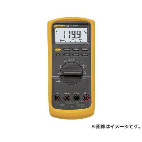 FLUKE 工業用マルチメーター83-5(平均値) 835 [r20][s9-920]