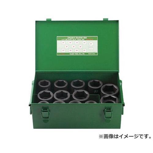 FPC インパクト セミロングソケット セット 差込角25.4mm 13pc 8WAS13 [r20][s9-920]